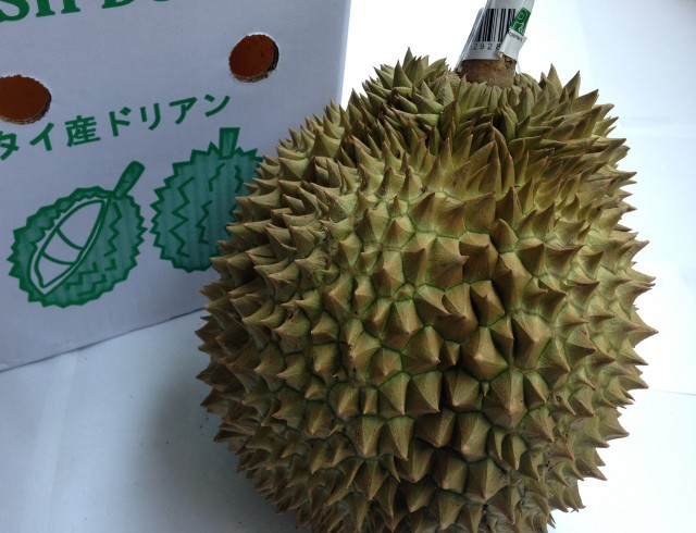 2018durian